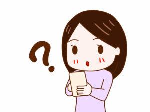 電話占いを学生が利用可能か疑問