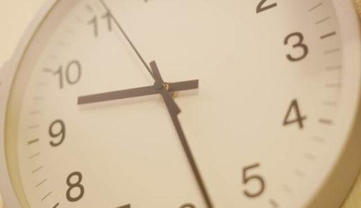 電話占い利用できる時間帯は?利用するオススメの時間帯はこれだ‼︎