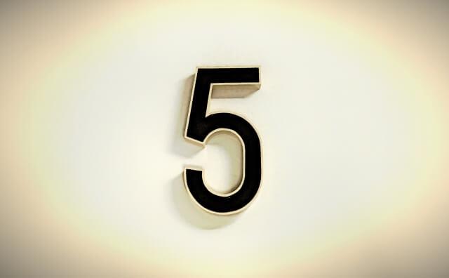 電話占い依存症を抜け出す5つの方法