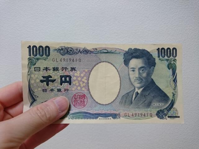 電話占い1分1000円の占い師(先生)は本物でよく当たる!