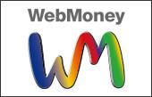 WebMoney決済