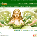 as rion(アズ・リオン)