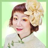 チュン鈴女先生