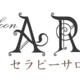 セラピーサロン・アリア