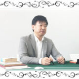 齋藤弘英先生