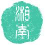 湘南運命学協会