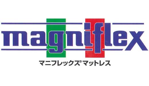 マニフレックスの高反発マットレスの特徴・評判&ランキング!
